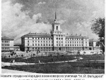 Rehabilitation projects in the Naval Academy