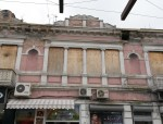 """Project """"Irmata"""" for refurbishment of a classic two-storey building"""